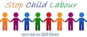 An Essay on Child Labour in India for Students, Kids and
